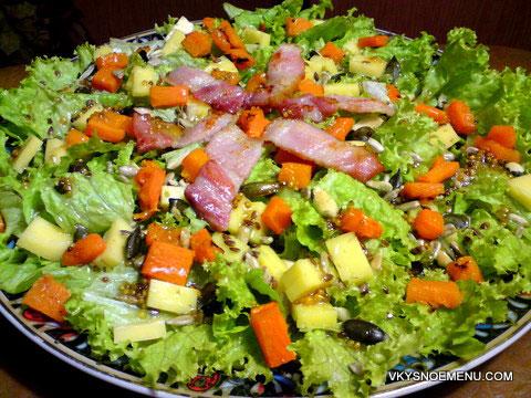 салат с тыквой и семечками