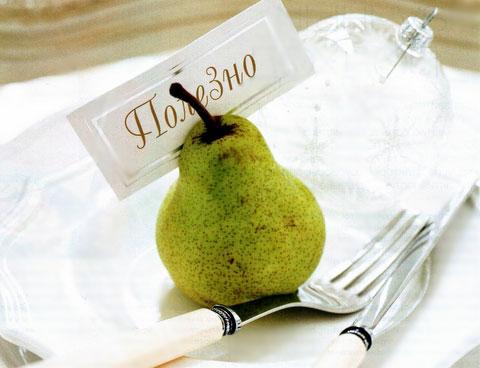 легкие блюда для праздника
