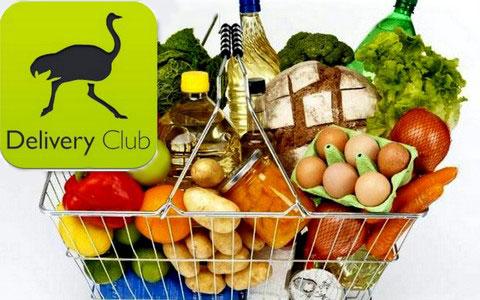 онлайн шопинг продуктов