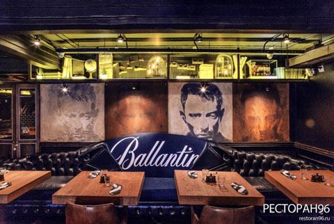 рестораны Екатеринбурга